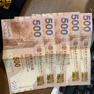 香港ドル売ります