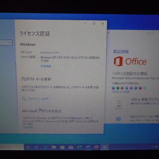 JUNK dynabook R73/NB Corei5 4GB 500GB - 狭山市