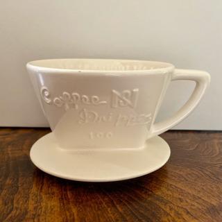 【美品】陶器の白いドリッパー