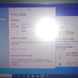 NEC VK25TX-F Core i5 4GB 500GB #2 - 狭山市