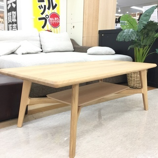 karimoku  ローテーブル 【トレファク岸和田】