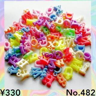 No.482   ¥330♡100個♡ABCアルファベットアクリ...