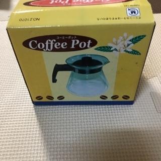 コーヒーポットとミニカップ5個セット