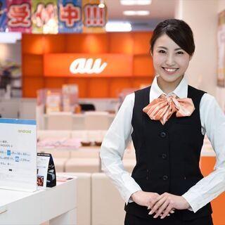 au/Softbank短時間(3時間)からでも大募集❗️時給1,...