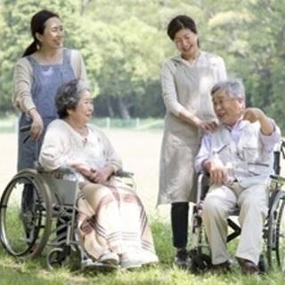 有料老人ホームを無料でご紹介(お探し)します