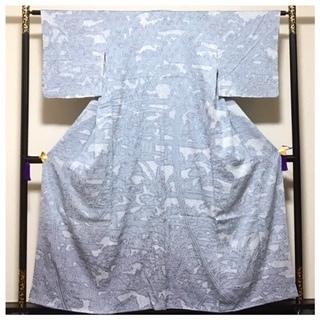 総絞り 高級呉服 身丈155 裄62.5 極上 正絹 訪問着 ...