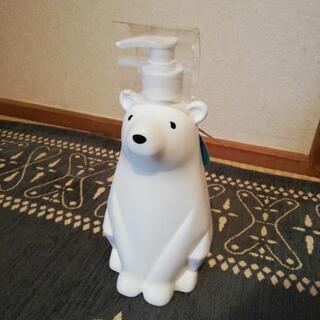 可愛い 詰め替え用ボトル シロクマ