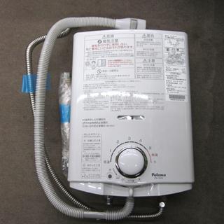 札幌 2016年製 元止式 都市ガス 12A・13A 瞬間湯沸器...