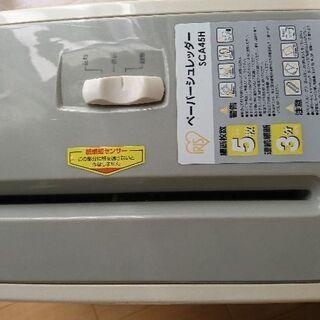 電動ペーパーシュレッダー アイリスオーヤマ SCA45H