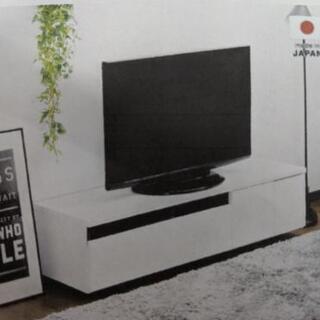 ローテレビ台 日本製 ホワイト色 幅140cm(展示品☆美品)