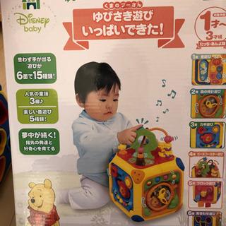 くまのプーさん ゆびさき遊びいっぱいできた! 知育玩具 − 神奈川県