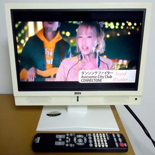 テレビ ダイナコネクティブ社