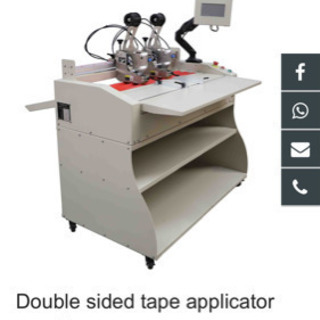 両面テープ機械  印刷店とか製本所とかよく使う機械です