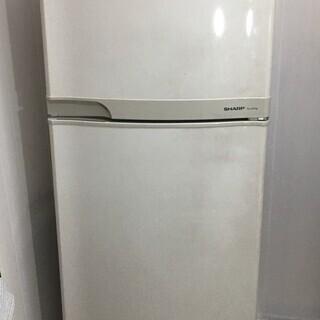 SHARP(シャープ)★ノンフロン冷凍冷蔵庫★SJ-23TM-W...
