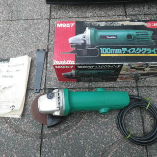 電動工具 マキタ100mmディスクグラインダー  モデル:M957