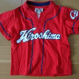 80cm 広島東洋カープ ユニフォーム型Tシャツ(赤)80cm