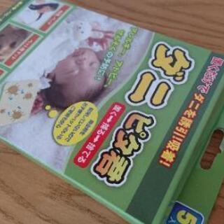 【未使用】ダニ退治 ダニピタ シート 5枚 布団掃除