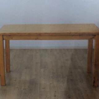 ダイニングテーブル ライトブラウン色 幅140cm ※若干のキズ...