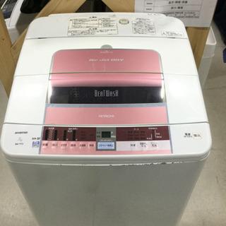 HITACHI 7.0kg 全自動洗濯機 BW-7TV 2014年