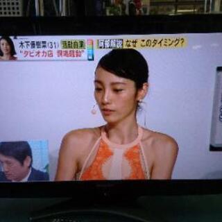 32インチ液晶テレビ ①