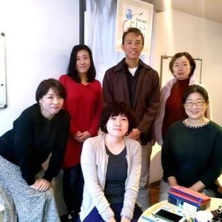 上達実感 12/8(日) 【英語中上級向け】 ニュースで★Rea...