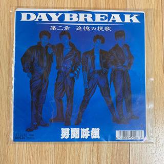 男闘呼組 レコード ②の画像