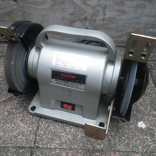 強力型刃物グラインダー REXON レクソン BG-150…