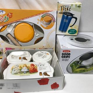 【急募!】サラダスピナー 弁当箱 マグカップ フードクック 未使...