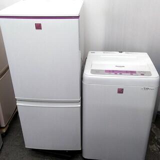 生活家電セット 冷蔵庫 洗濯機 どっちでもドア ピンクセット 一...