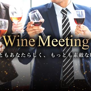12月4日ソムリエの解説付き「ワインと料理のペアリング」を4セッ...