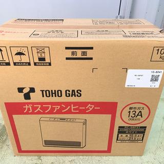 東邦ガス ☆ 都市ガス用ガスファンヒーター ☆ RC-58FST...