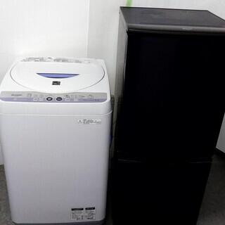 生活家電セット 冷蔵庫 洗濯機 どっちでもドア シャープ カビな...