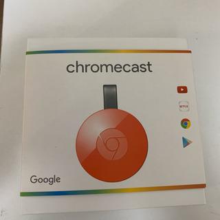 Chrome cast Google クロームキャスト