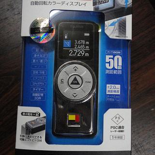 新品未使用 Tajima レーザー距離計 LKT-G05BK タ...