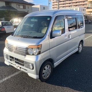 アトレーワゴン 車両価格39.8万円 愛知・岐阜・三重限定