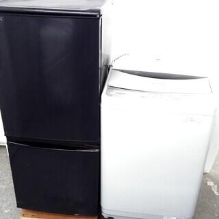 生活家電セット 冷蔵庫 洗濯機 格安セット 一人暮らしに
