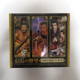 信長の野望 30周年記念CD-BOX[完全限定生産盤] (信長の野望サウンドボックス) - 富士見市