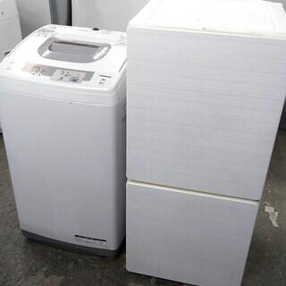 冷蔵庫 洗濯機 生活家電セット スリムな洗濯機 高年式 一人暮らしに