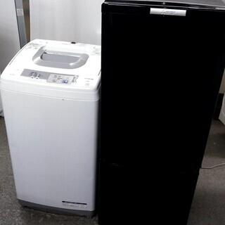 冷蔵庫 洗濯機 生活家電セット 少し大きめ冷蔵庫 スリムな洗濯機