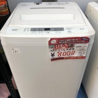 ☆中古 激安!! AQUA 全自動電気洗濯機 4.5kg …