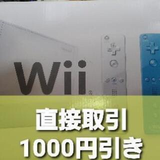 wiiスポーツリゾートセット