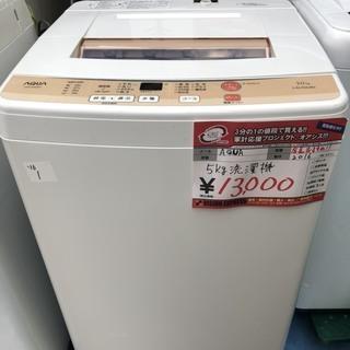 ☆中古 激安!! AQUA 全自動電気洗濯機 5kg AQW-S...