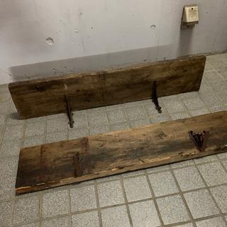 ヴィンテージ 壁付け木棚 二枚セット 棚受け付き