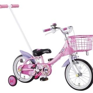 子供用自転車 ディズニー ミニー  14インチ
