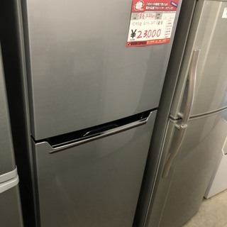 ☆中古 激安!! Hisense 2ドア冷凍冷蔵庫 227…