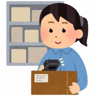 ☘倉庫内作業・未経験歓迎♪日払いアリ