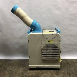 ナカトミ ミニスポットクーラー SAC-1800 業務用 スポットエアコン キャスター付きの画像