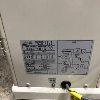 ナカトミ ミニスポットクーラー SAC-1800 業務用 スポットエアコン キャスター付き - 家電