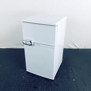 中古 冷蔵庫 2ドア モリタ 2011年製 88L ホワイト 直...