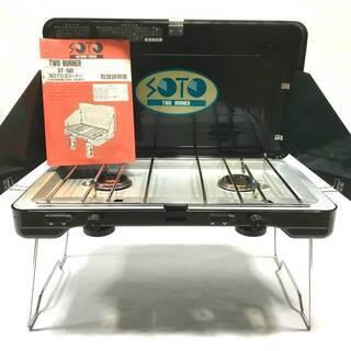 美品 SOTO 2バーナー ST-501 アウトドアシリーズ 圧...